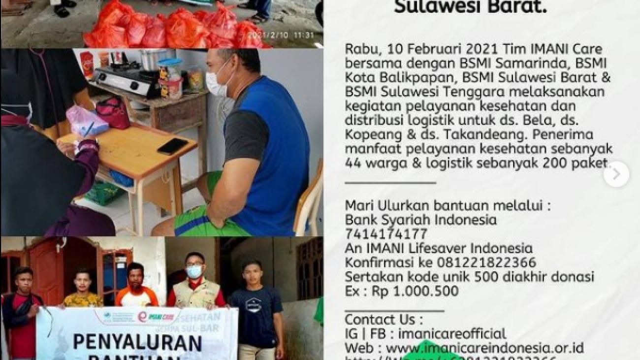 update-sulbar-14