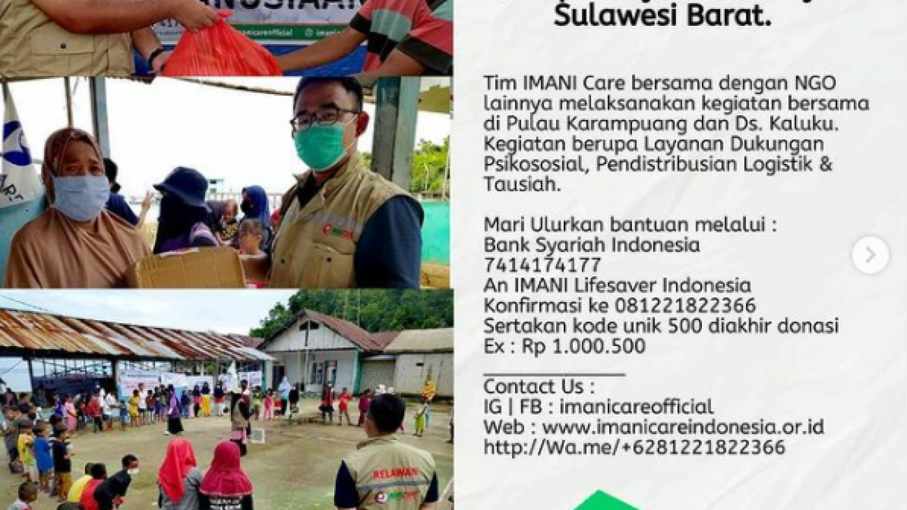 update-sulbar-15